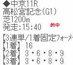 kd329_2.jpg