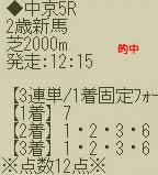 kd913_4.jpg