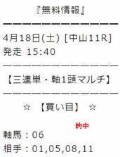ki418_2.jpg