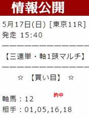 ki517_2.jpg
