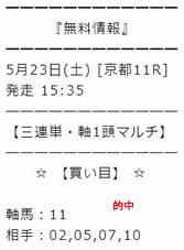 ki523_2.jpg