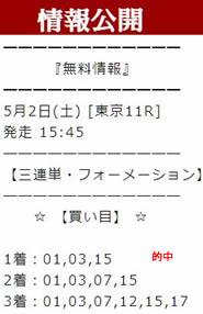 ki52_2.jpg