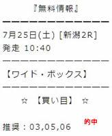 ki725_1.jpg