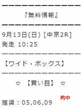 ki913_1.jpg