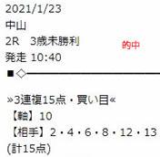 knav123_2.jpg