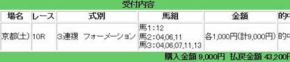 kyoto10_52_1.jpg