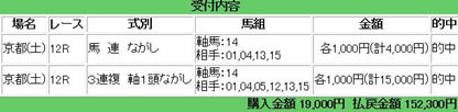 kyoto12_52_2.jpg