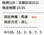 me214_2.jpg
