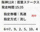 me320_2.jpg