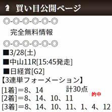 mu328_4.jpg