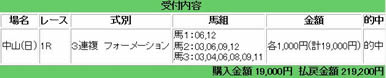 nakayama1_913_2.jpg