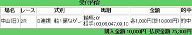 nakayama2_913_2.jpg