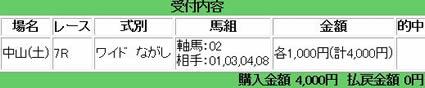 nakayama7_321_2.jpg