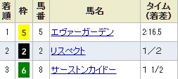 nakayama9_45.jpg