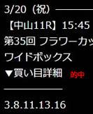 oni320.jpg