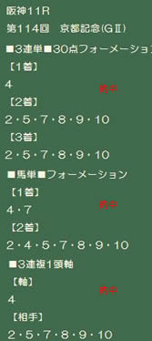 oouma214.jpg