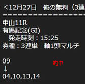 ore1227_2.jpg