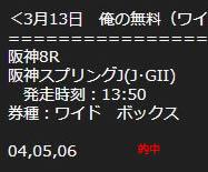 ore313_1.jpg