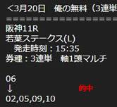 ore320_2.jpg