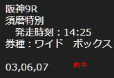 ore322_1.jpg