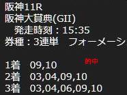 ore322_2.jpg