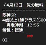 ore412.jpg