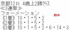 ore530_3.jpg