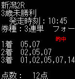 ore815_3.jpg