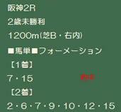 ouma1227_2.jpg