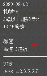 p4_82_1.jpg