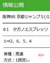 re1114_3.jpg
