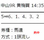 re321_1.jpg