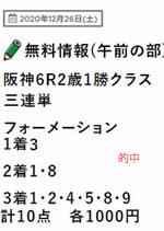red1226.jpg