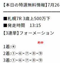 sty726.jpg