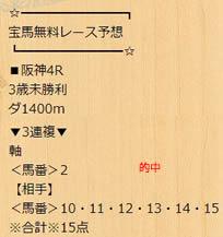 taka313_1.jpg