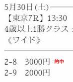 tazune530_1.jpg