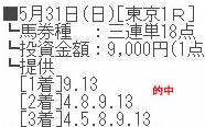 tik531_1.jpg