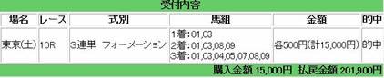tokyo10_52_2.jpg