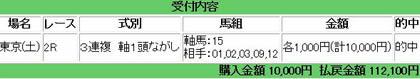 tokyo2_530_2.jpg