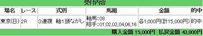 tokyo2_531_2.jpg