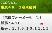 top531_1.jpg