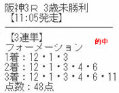 uma45_1.jpg
