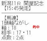 uma815_1.jpg