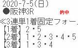 un75_3.jpg