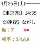 uni425.jpg
