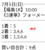 uni75_2.jpg