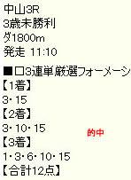 wv321_1.jpg