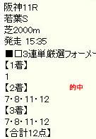 wv321_2.jpg