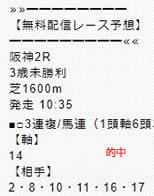 wv327_1.jpg
