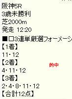 wv328_4.jpg
